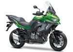 New VERSYS 1000 Special Edition Kawasaki 2019