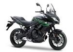 Versys 650 Special Edition Kawasaki 2019